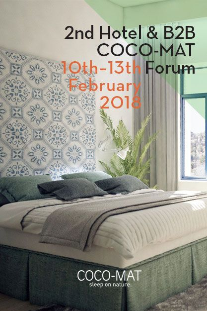Hotel and B2B forum at Coco-Mat Feb 2018