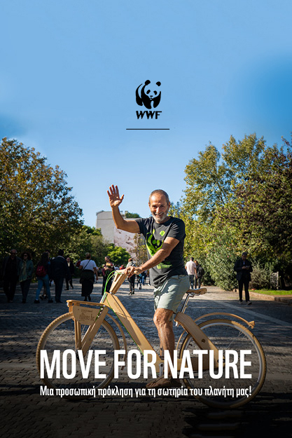WWF Greece and Paul tour
